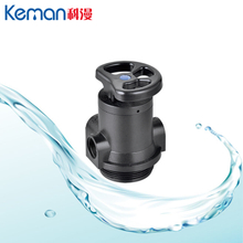 MF2 2 ton Manual water filter valve
